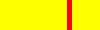 Professeur (Hoàng Đai 1)  - Ceinture Vovinam Viet Vo Dao jaune 1ère dang