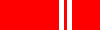 Maître (Hồng Đai 2) - Ceinture Vovinam Viet Vo Dao rouge 6e dang